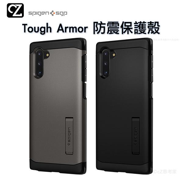 SGP Spigen Tough Armor 美國軍規認證防震保護殼 Samsung Galaxy S21 S20 Ultra Note20 10 Plus 支架手機殼