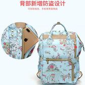 媽媽包 分隔袋 收納袋限量搶購價-媽媽包/媽咪包分隔袋-多色