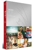 蘇志燮的每一天 2008-2015 So Ji Sub`s History Book(紅色溫度 收藏版)