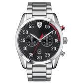 FERRARI Formula Italia 分秒必爭計時時尚腕錶/0830176
