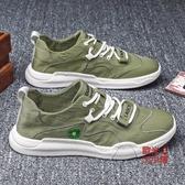 運動鞋 冰絲薄款男鞋2020新款布鞋夏季透氣帆布板鞋潮流百搭休閒運動潮鞋 OB5764