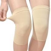 熱銷護膝襪秋冬季保暖護膝男女老寒腿關節防寒護腿套運動護漆內穿保暖