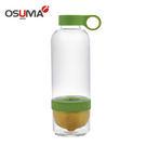【OSUMA】鮮活隨手瓶TRITAN HY-411