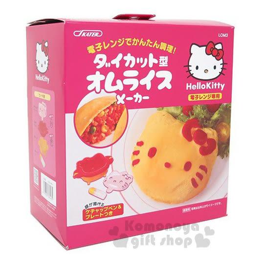 〔小禮堂〕Hello Kitty 蛋包飯壓模《大臉.桃盒裝》創意便當輕鬆做4973307-33143