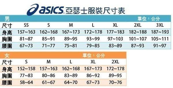 [陽光樂活]ASICS亞瑟士 專業運動系列 排羽球 下著 排球練習短褲XW7554-9024