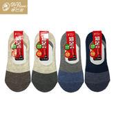 蒂巴蕾 消臭深口隱形襪20045-4色可選(22~25cm)【愛買】