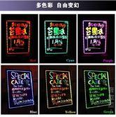 電子熒光板懸掛式銀夜光黑板4060熒光屏廣告牌發光手寫板寫字 NMS街頭潮人