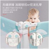 床圍欄寶寶防摔護欄垂直升降1.8-2米床邊擋板嬰兒童防護欄桿通用