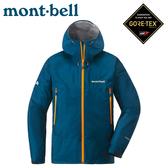 【Mont-Bell 日本 男 Rain Dancer 雨中舞者雨衣《水手藍》】1128618/Gore-tex/防風防水夾克