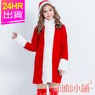 聖誕角色扮演 紅 連身長大衣長袖耶誕服 ...