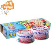 日本 稻葉 鮪魚罐頭 【E0110】罐頭 美食 240g(80g*3罐)