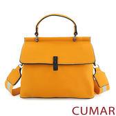 【CUMAR女包】輕奢寬帶兩用斜背包-黃色