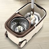 拖把 旋轉免手洗干濕兩用拖布桶旋轉拖地桶自動甩干墩布拖把桶家用