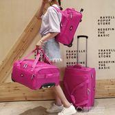 站得穩不側翻 旅行包男可折疊拉桿包女多功能防水行李包登機包   草莓妞妞