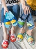 涼拖鞋家用女士夏季可愛ins室內防滑新款外穿情侶浴室男夏天 韓小姐的衣櫥