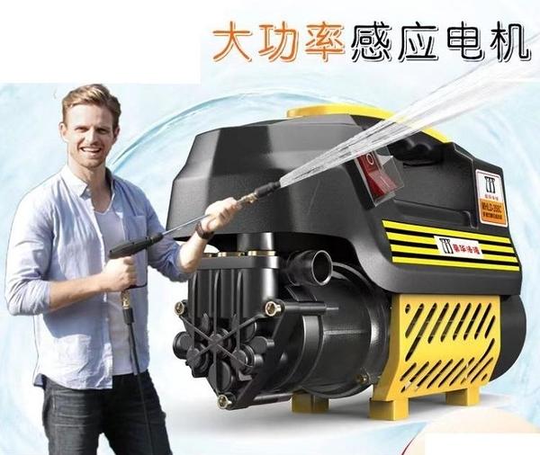 洗車機 洗車神器220V家用大壓力刷車高壓泵自助清洗機迷你便攜式水槍泡沫 萬寶屋