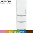 【南紡購物中心】HITACHI 日立 394公升變頻三門(左開)冰箱RG41BL 琉璃白(GPW)