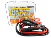 【BOOSTER】 CABLE 3200A 救車線 沒電 救命繩