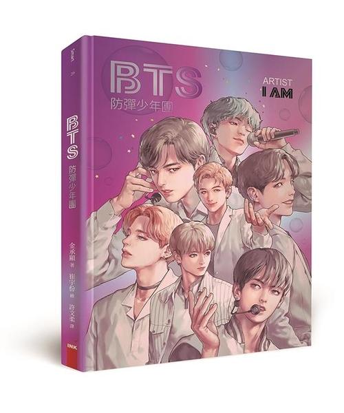 BTS 防彈少年團(首刷預購限定青春Fire組)