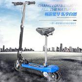 便攜式電動小型代步公路車 igo 全館免運