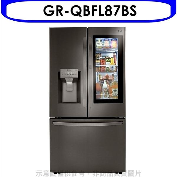 《結帳打95折》LG樂金【GR-QBFL87BS】821公升敲敲看門中門對開WIFI自動製冰門外取冰取水星夜黑冰箱