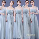伴娘服韓版一字肩長款禮服伴娘團姐妹裙 主持宴會婚禮綁帶款「時尚彩虹屋」