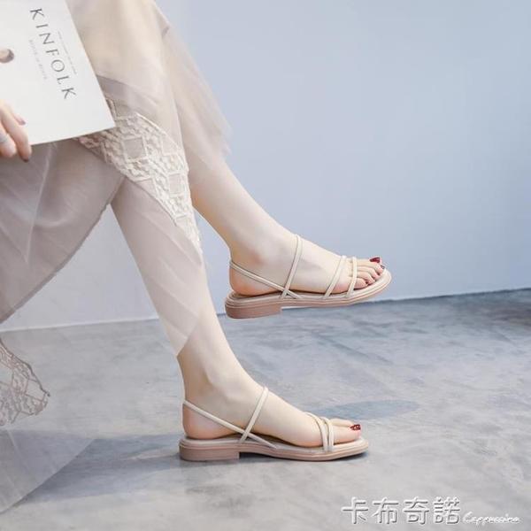 夏季新款百搭學生仙女風涼鞋女平底波西米亞ins羅馬女鞋潮 卡布奇諾