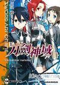 Sword Art Online 刀劍神域 (11) Alicization t