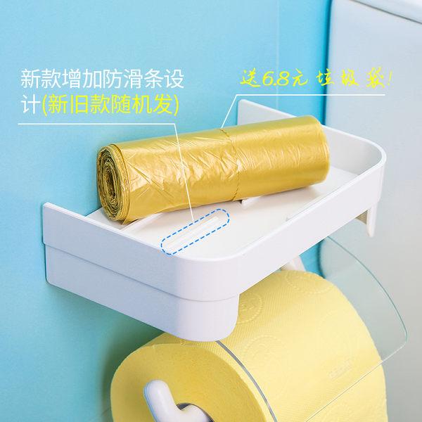 衛生紙架紙巾盒免打孔吸壁式衛生紙架吸盤廁所捲紙架紙筒防水【巴黎世家】