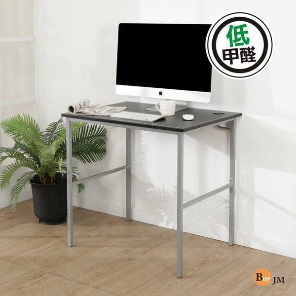 《百嘉美》低甲醛粗管仿黑馬鞍皮工作桌/寬80cm 沖孔板 鐵力士