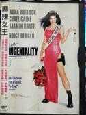 挖寶二手片-D67-正版DVD-電影【麻辣女王】-珊卓布拉克 米高肯恩(直購價)