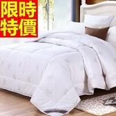 羊毛被-澳洲美麗諾羊毛加厚純棉被寢具64n12【時尚巴黎】