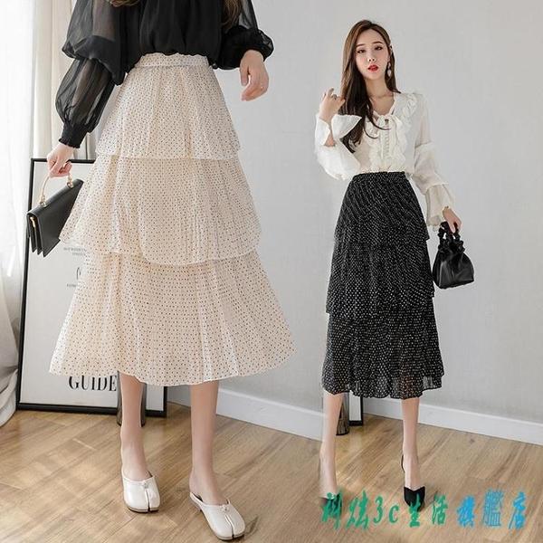 圓點雪紡蛋糕裙女2020夏季新款時尚很仙的半身裙波點中長款百褶裙 OO7167『科炫3C』