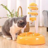 飲水/餵食器 狗狗飲水器掛式貓咪自動喂水喝水器泰迪喂食器水碗寵物飲水機用品 歐萊爾藝術館