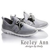 ★2016秋冬★Keeley Ann極簡百搭~異質拼接休閒運動鞋(灰色)