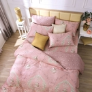 鴻宇 雙人鋪棉兩用被套 天絲 萊塞爾 愛麗斯戀曲 台灣製2131