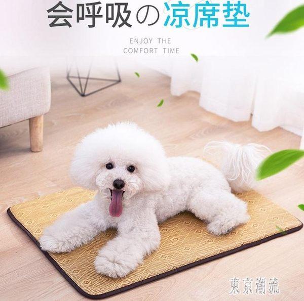 夏天狗狗涼墊 清涼降溫耐咬睡墊   zh4038『東京潮流』