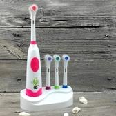 電動牙刷 兒童牙刷電動牙刷旋轉式寶寶小孩牙刷軟毛卡通【快速出貨】
