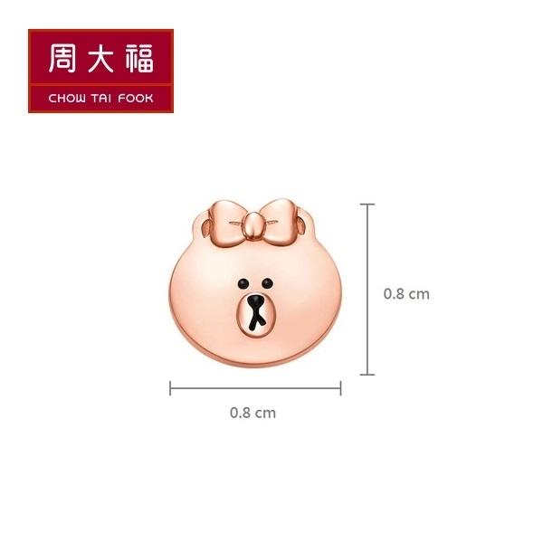 網路獨家款 熊美18K玫瑰金耳環(單耳) 周大福 LINE FRIENDS系列