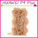 HUAWEI P9 Plus 5.5吋 淑女風皮套 珍珠玫瑰花保護殼 側翻手機殼 可插卡保護套 磁扣手機套