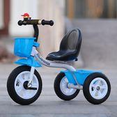 兒童三輪車小孩單車自行車寶寶充氣輪腳踏車2--6歲小孩車童車DI