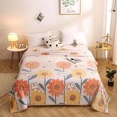 雪花絨加厚毛毯珊瑚絨毯子被子蓋毯床單辦公室午睡毯冬季  【端午節特惠】