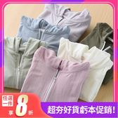 兒童竹纖維連帽防曬衣防蚊空調衫男童女童薄款外套 防曬衣