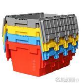 收納箱 塑膠周轉箱加厚長方形物流整理箱eu膠箱斜插式醫藥日式折疊收納箱 名創家居館DF