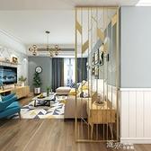 屏風餐客廳玄關隔斷工業風裝飾辦公室網紅鏤空墻  【喜慶新年】
