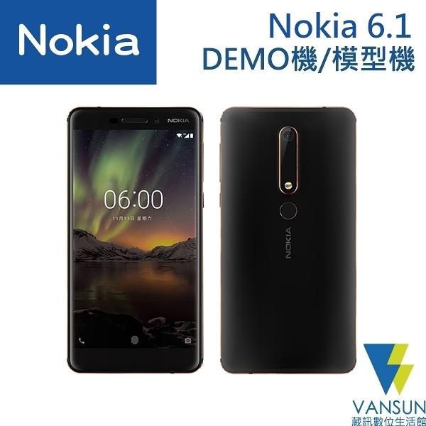Nokia 6.1 5.5吋 DEMO機/模型機/展示機/手機模型 【葳訊數位生活館】