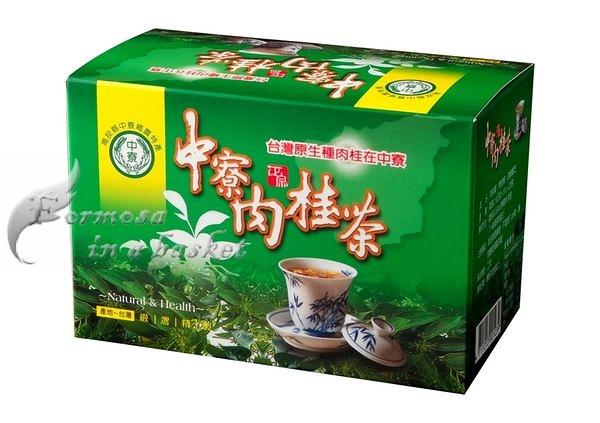 肉桂茶包---南投縣中竂鄉農會(台灣原生種、肉桂葉、枸杞根、白鶴靈芝製成)