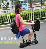迷你電動車成人電動滑板車可折疊小型電瓶車電動自行車代步車igo「Chic七色堇」