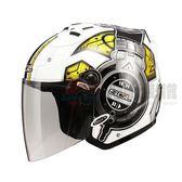[中壢安信]SOL SL-27S SL27S DJ 白黃 安全帽 半罩式安全帽 再送好禮2選1