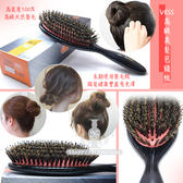 日本 VESS PRO-C501高級美髮包頭梳 新秘 設計師 專業用